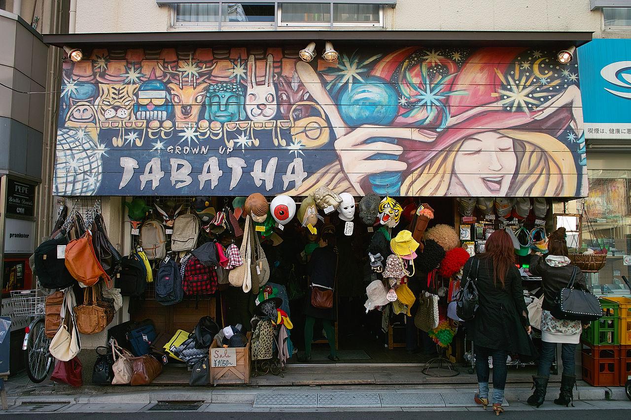 shimokitazawa japan itinerary