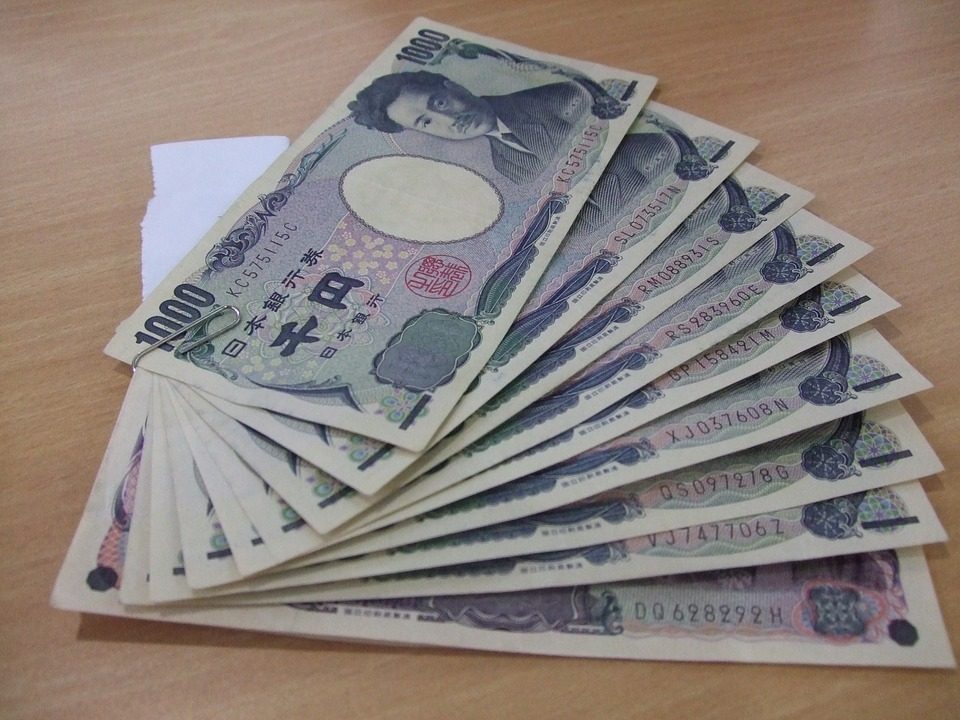 japanese yen japan currency