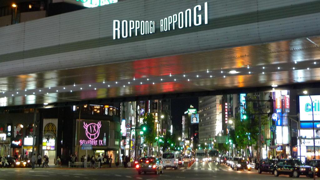 roppongi japan itinerary