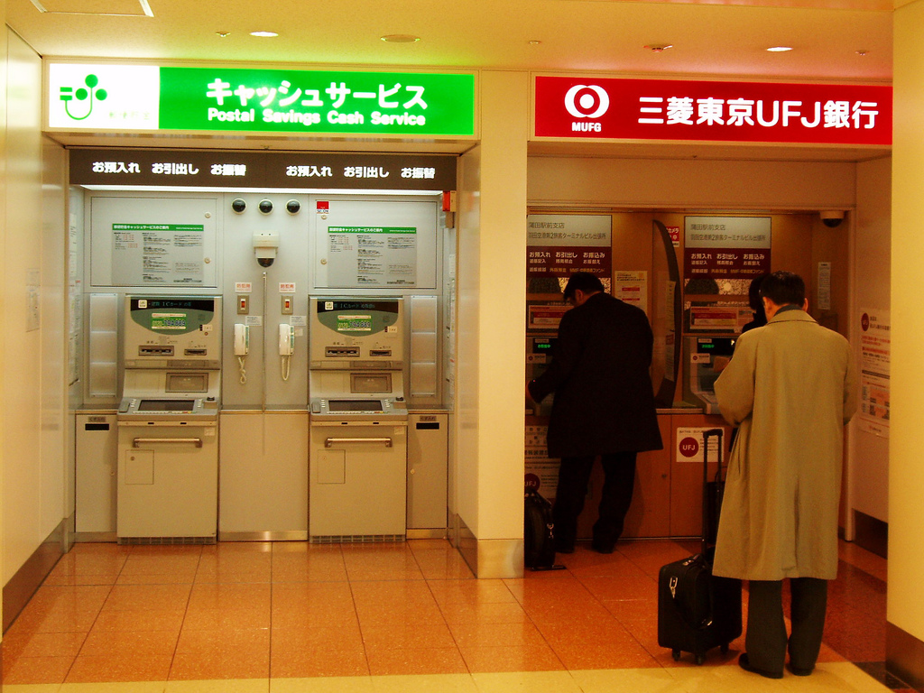 currency exchange japan tips