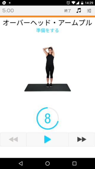 トップ デベロッパー Stretching & Pilates Sworkit app in Japanese
