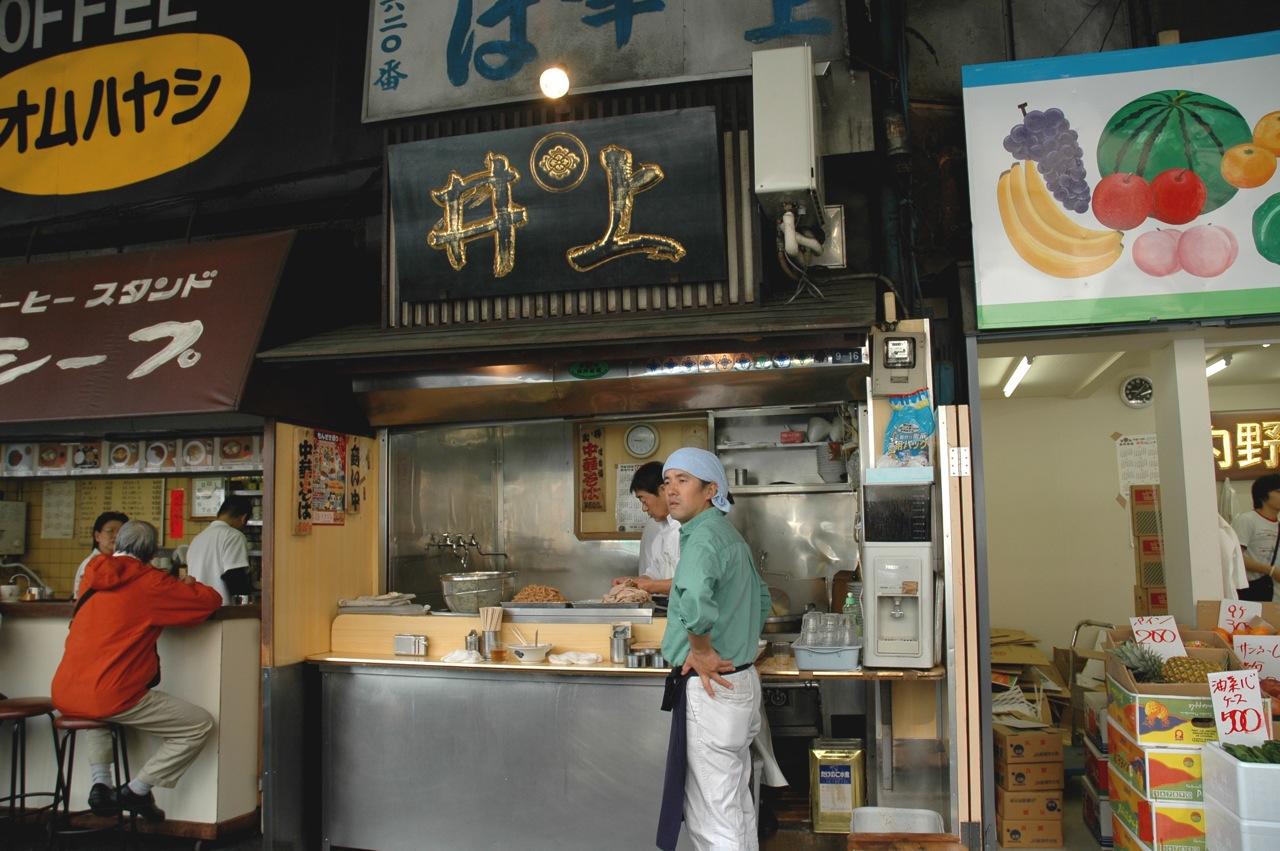 tokyo travel trips japan food