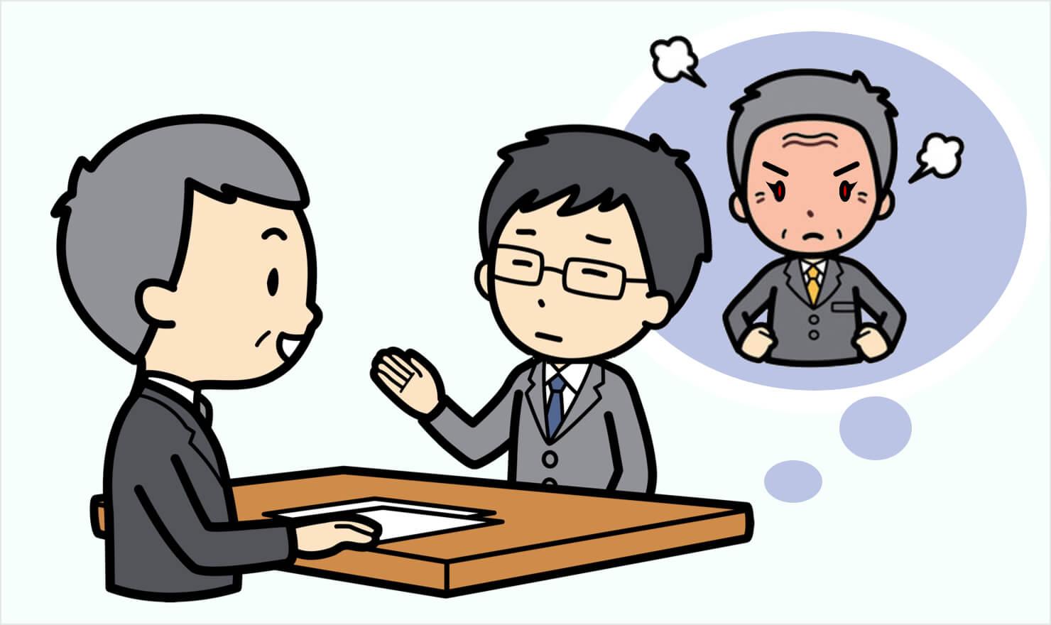 退職理由はポジティブに言い換えよう!面接時の正しい退職理由の伝え方