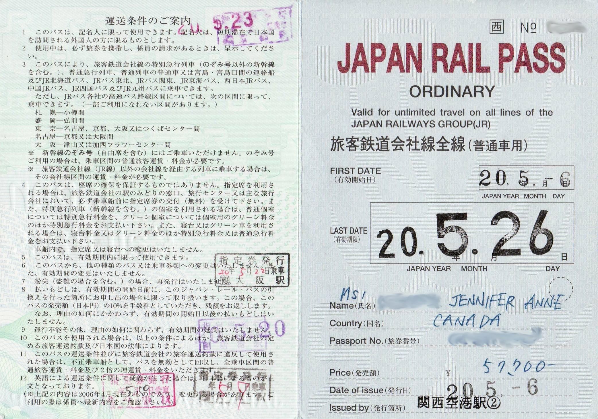 jr pass japan tips japanese rail pass