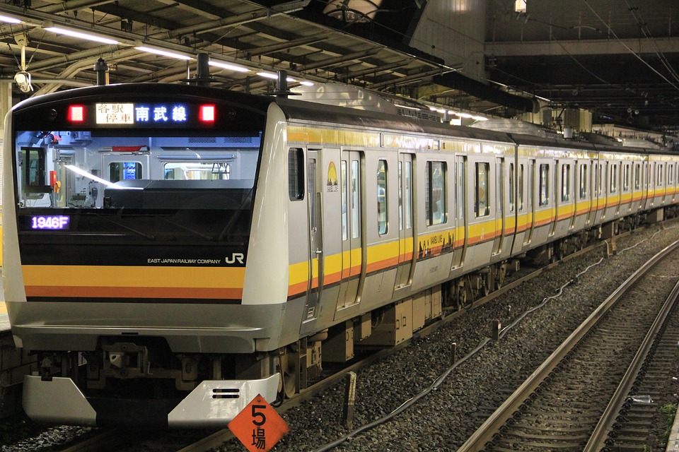 train public transportation japan