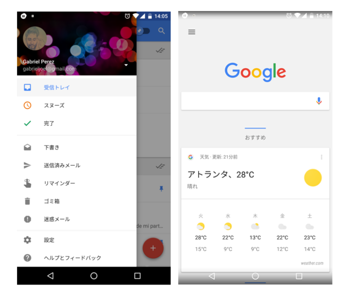 Android interface in Japanese