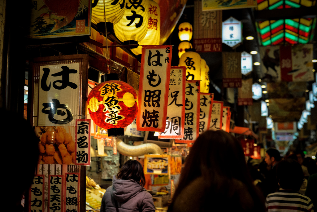 Nishiki Market kyoto japan itinerary