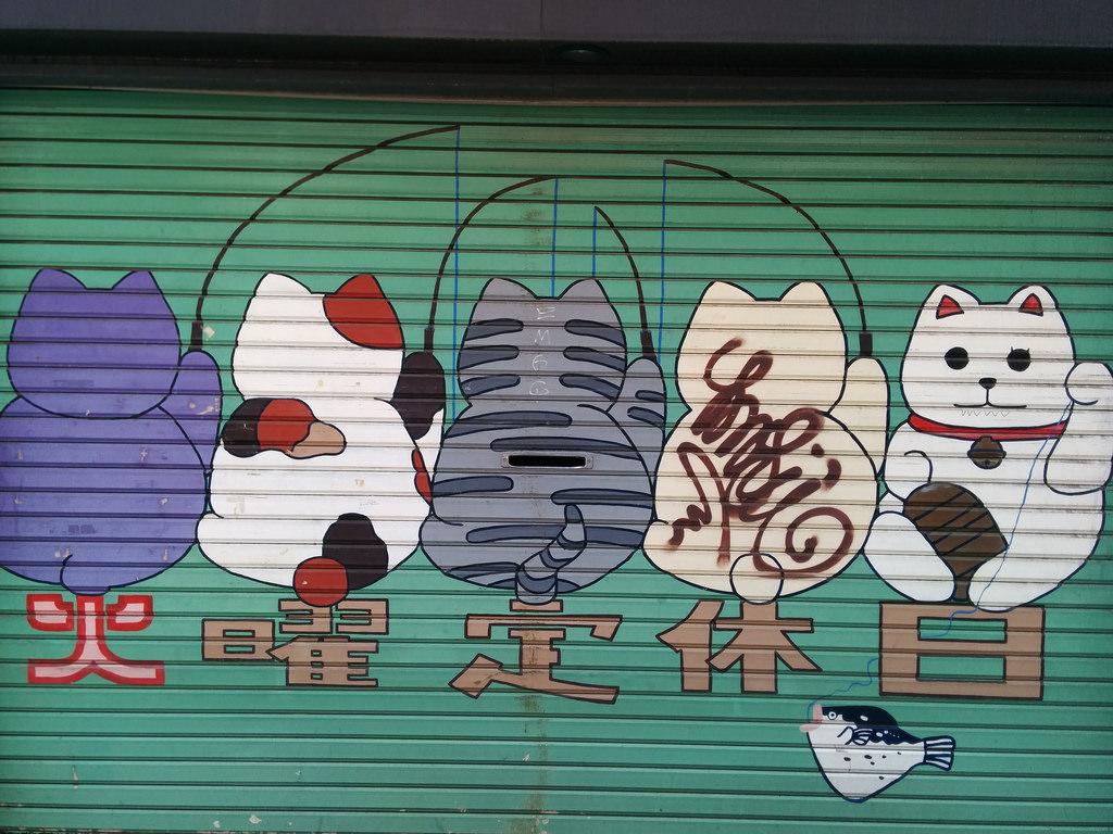 graffiti in japan itinerary