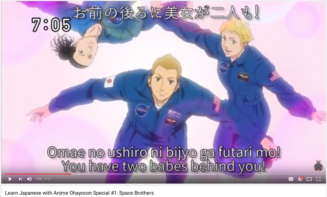 Space Brothers Anime screenshot