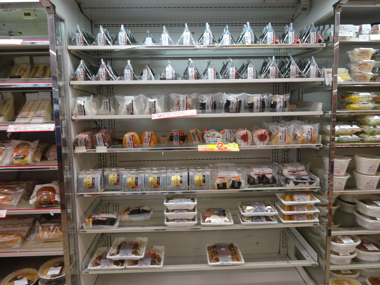 japanese grocery stores japan tips