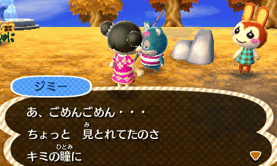 Animal Crossing for Nintendo 3DS in Japanese