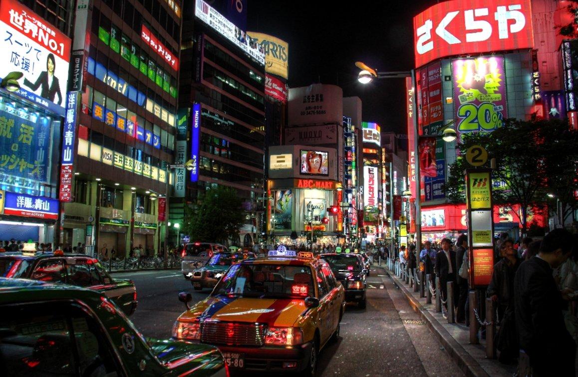 japan tokyo travel tips