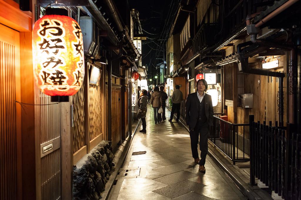Pontochokyoto japan itinerary