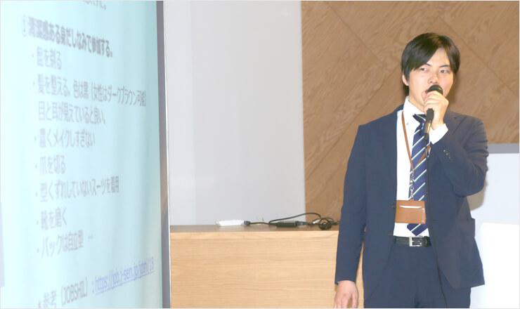 セミナー講師羽山氏
