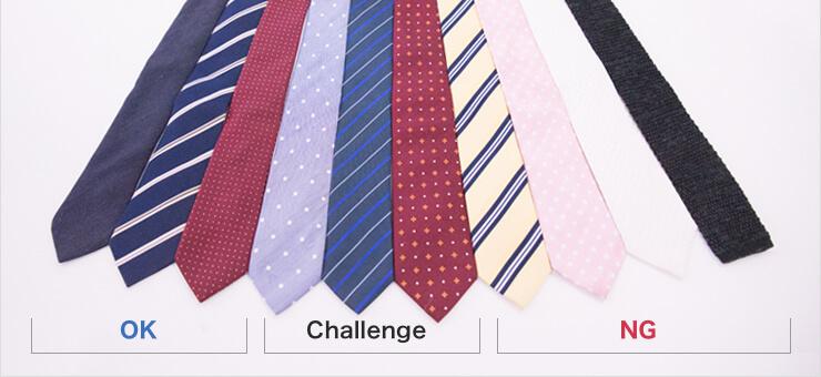 ネクタイのOK例NG例